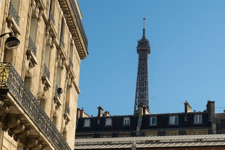A quiet room 2 steps from the Eiffel Tower - Paris - Appartement