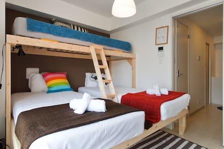 Tiny & affordable prvt apt 604 (SC) - Osaka - Wohnung