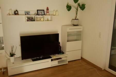 im Herzen Dresdens moderne 2 Raum Appartment - Δρέσδη