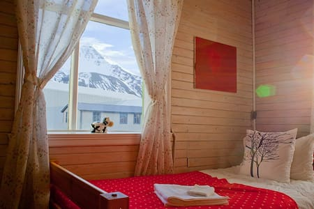 Soffía´s House - White Twin Room - 錫格呂菲厄澤(Siglufjörður) - 民宿