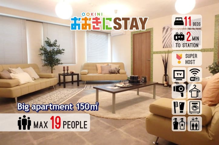 [Y3] 150㎡ Apartment in Shinsaibashi Max 19 Guests