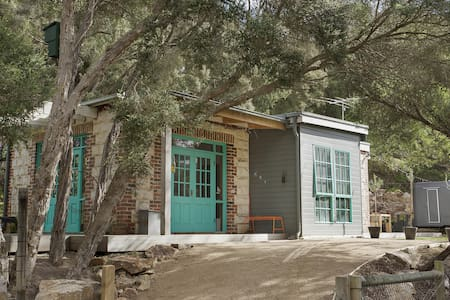 Peaceful and private cottage (Driftwood Cottage)