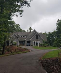 Elegant Peaceful Retreat West Knoxville - BdRm 1 - Knoxville