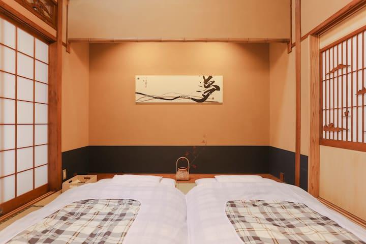 guesthouse半夏生202----[京都駅から5分] 京町家 - Minami-ku, Kyōto-shi - Casa