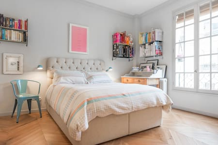 Perfect Parisian Apartment LeMarais - Париж