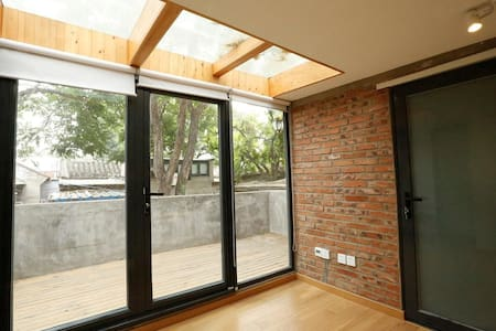 Forbidden City Duplex / 故宫之家 - Beijing