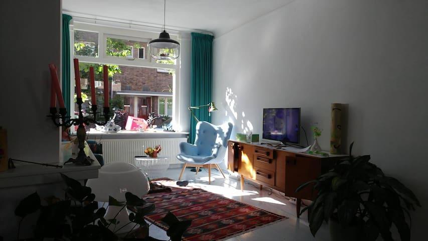 Leuk huisje bij het park en loopafstand centrum - 's-Hertogenbosch - House