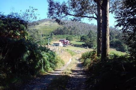 Casa Rural La Chabarola. - La Cadorna