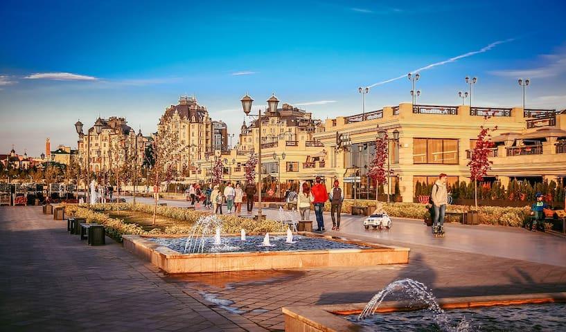 Тихое и уютное местечко в центре города Казани