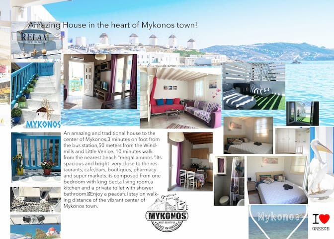 Amazing House in the  heart of Mykonos town!