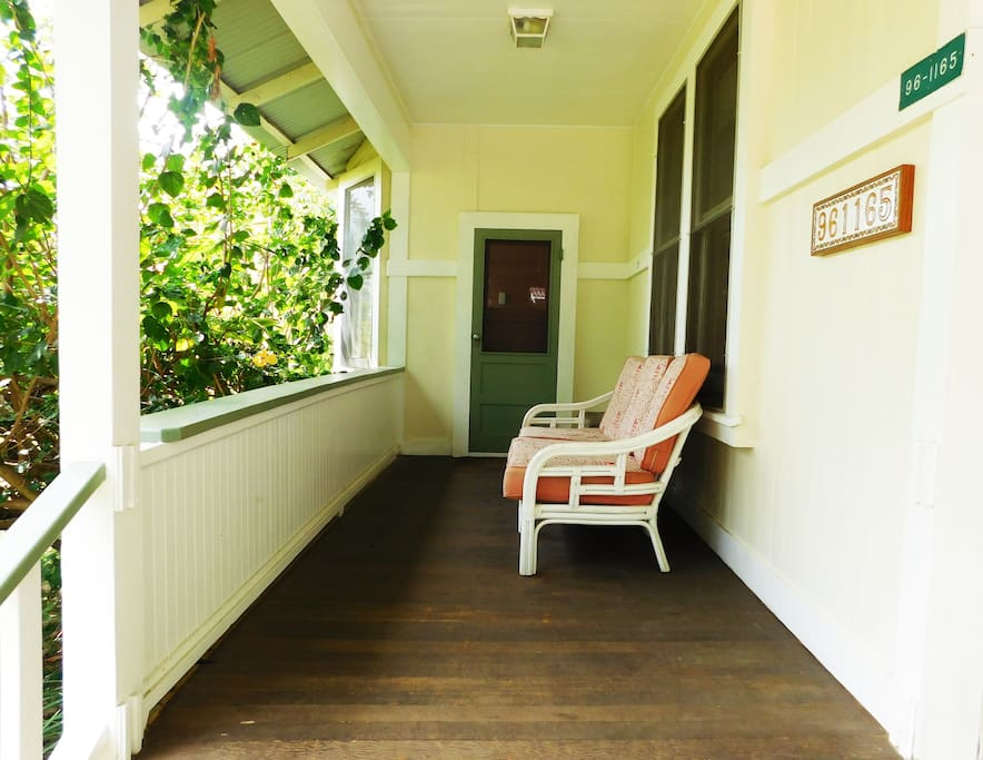 The Maile front porch looks out into a private yard. Photo by William Neal