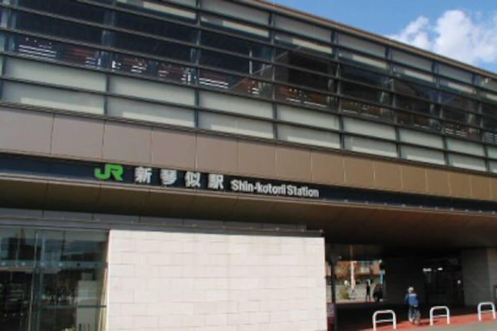 札幌駅から学園都市線で12分!