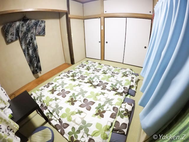 【Central Tokyo】Ikebukuro Japanese style room♪