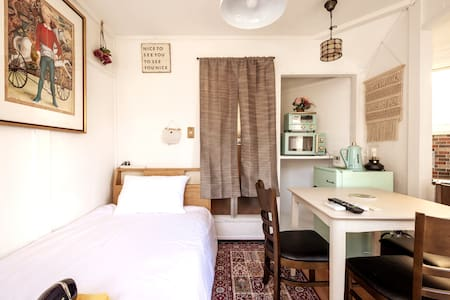 ★STYLISH COUNTRY STYLE HOUSE★ LOCAL STAY NAKAI