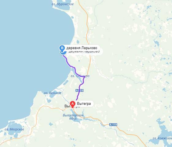 Удаленность от Вытегры - около 40 км.