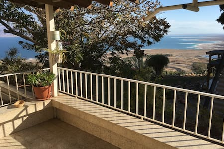 The Best view to the Dead Sea - Ein Gedi - Wohnung