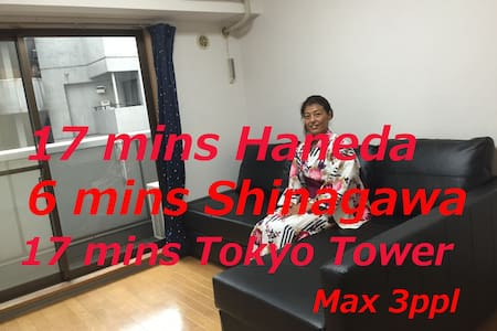 convenient around Tokyo and quick Yokohama - Shinagawa  - Wohnung
