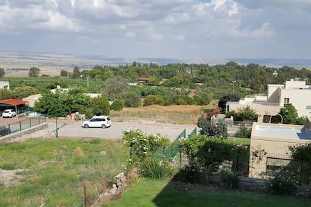 THE PEACEFUL PLACE - Kfar HaNassi - Apartment