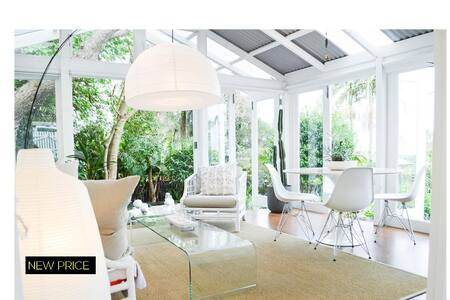 Luxurious Tropical Bungalow - Milton - บังกะโล