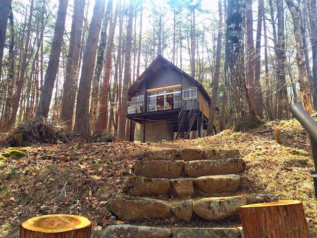 Takayama Vacation Home ! - Takayama - House