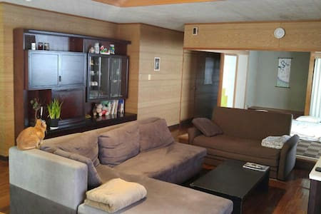 Cozy Kutchan Tatami Room - Kutchan-chō
