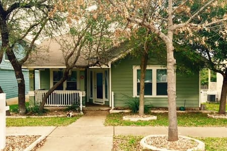 2 rooms in a cozy home close to Austin - ซีดาร์ พาร์ค - บ้าน