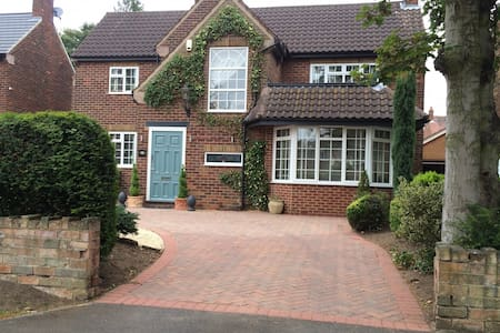 Individual room in gorgeous house close to town - Doncaster - Haus