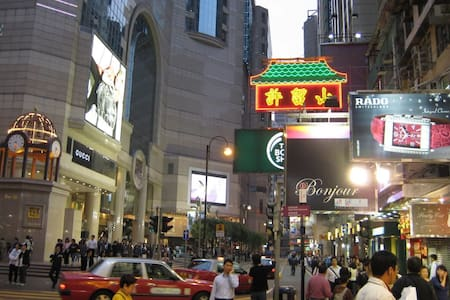 Great location! Times Square! Causeway Bay MTR - Hong Kong