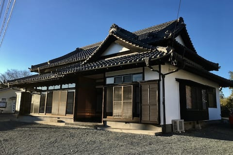 ❀Mitsuba House❀ 11 guests・Free BBQ・Onsen・Go2Travel