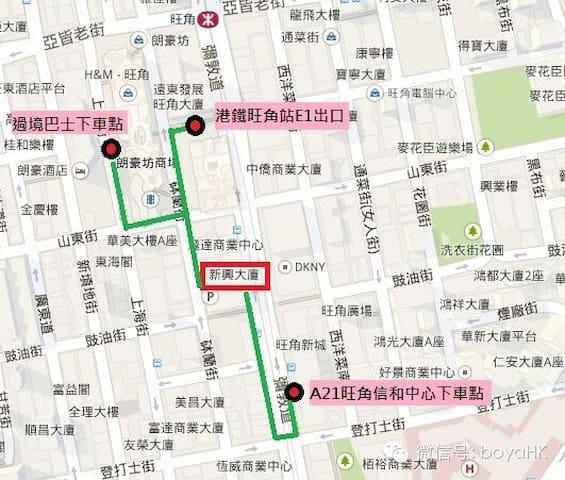 交通路线 Direction to hostel