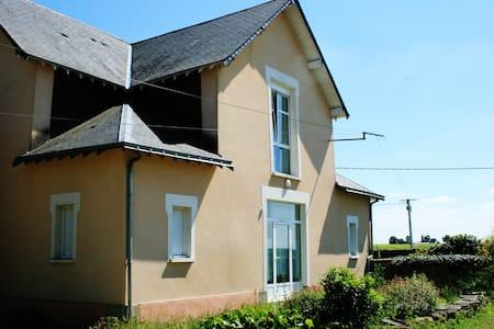 Gite confortable au calme - La Haie-Fouassière - Huoneisto