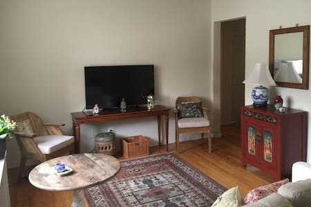 A Comfortable, Cozy  Room (February Special ) - Queens