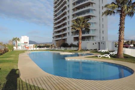 Nice apartment - 科金博 - 公寓
