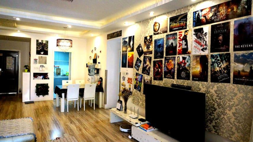 世纪城软件园地铁旁温馨双层床单间(30平米超大景观大阳台) - Chengdu - House