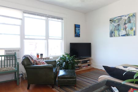 Bright hip spot in Columbia Heights - Washington - Apartment