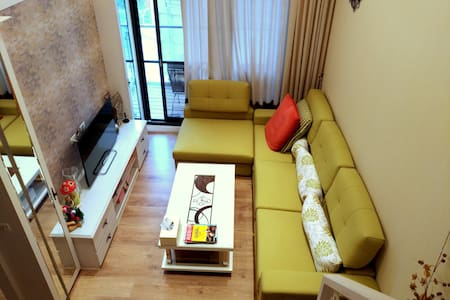 Apartment Hotel@Tamsui ( mountain, river and sea) - Tamsui District - Betjent leilighet