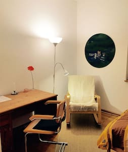 Guest-Room in shared flat & bicycle - 弗莱堡 - 公寓