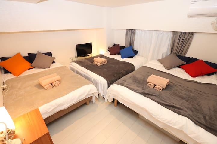 Near station 6 min/Free wifi/Max 6 guests#106