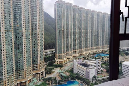 New apt on Lantau Island/Tung Chung near the airpt - Hong Kong - Apartment