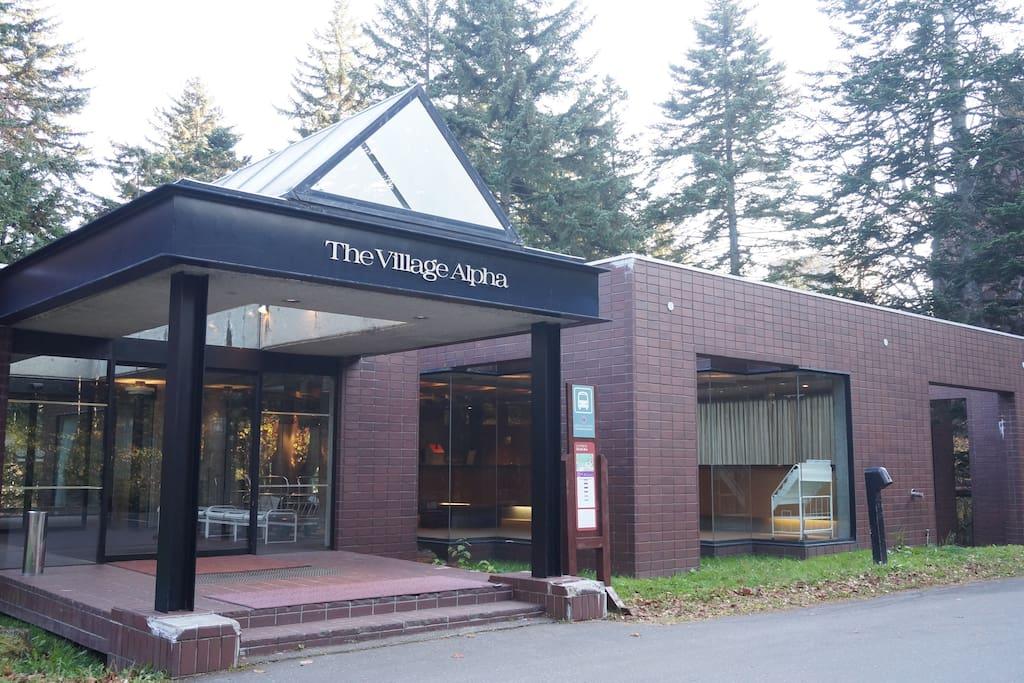 北海道星野度假村特色自助公寓酒店外觀(內涵數間特色餐廳)