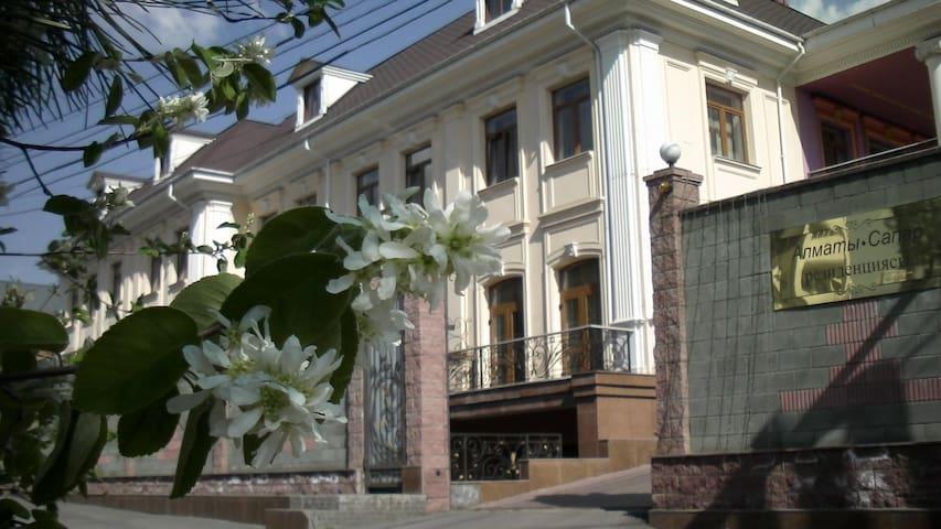 Гостевой дом «Алматы-Сапар»