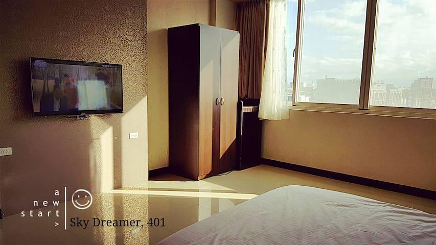 《空中的夢想家》 (PHONE NUMBER HIDDEN)超值 市區老街坊巷弄間 - Hualien City - 別荘