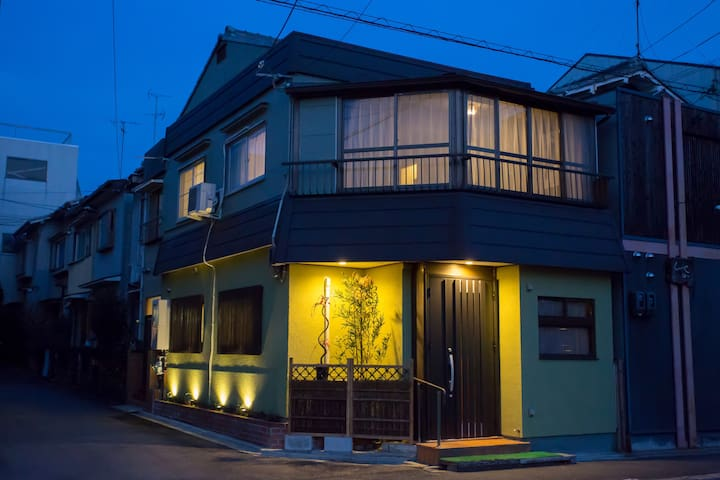 Fushimi INARI walk 10min! BigGroupOK★团体利用可能!香槟酒服务★