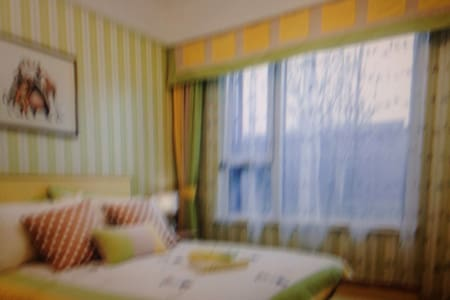 Nordic style room - Amares - 公寓