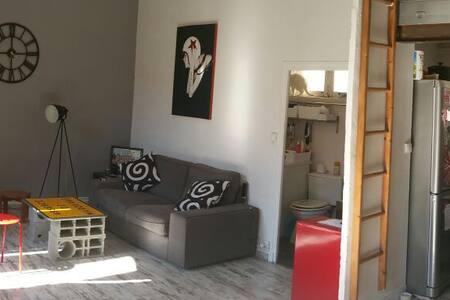 Petit loft en centre ville - Aubenas - Wohnung