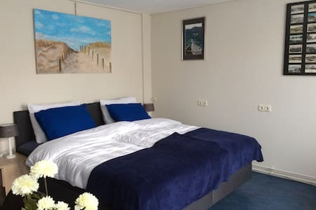 Bed en Breakfast Rechtdoor naar zee,  Vlissingen - Vlissingen