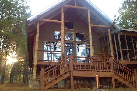 Beautiful cabin on private lake! - Berry