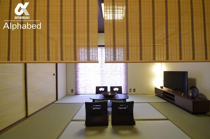New!【Alphabed高松丸亀町#301】和モダンルーム(32㎡) 中央商店街1分の好立地