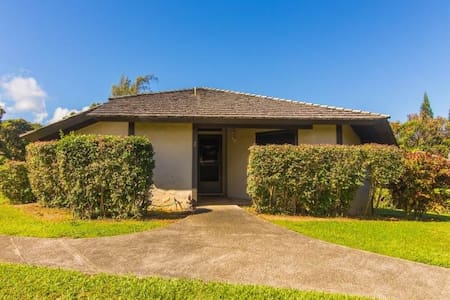 Private Cottage with Dipping Pool (L2) - Princeville
