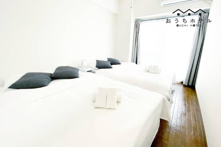 YC61 Smart 3 bedroom 1.3km Hiroshima Sta Miyajima